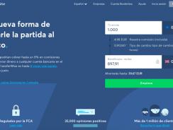 Transferwise – La mejor opción para hacer transferencias internacionales